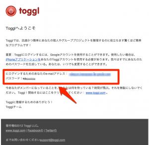 スクリーンショット_2013-01-09_19.56.14