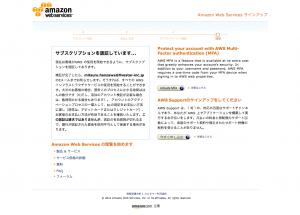アマゾン ウェブ サービス5