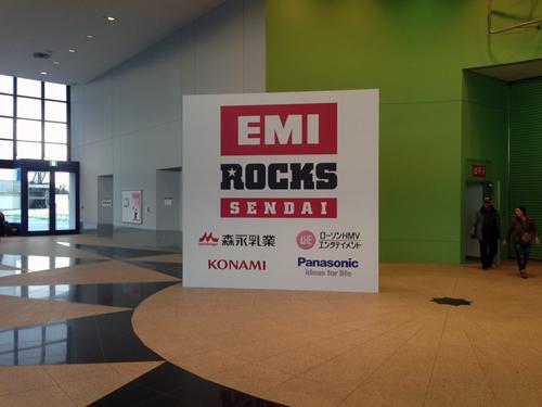 EMI ROCKS